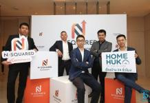N-Squared eCommerce, Thailand, Sasar Indonesia – TechnoBusiness ID