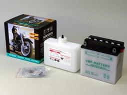 Batería de moto YB7L-B/12N7-3   Plomo ácido CB7L-B