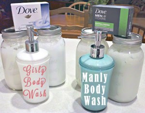 bodywashhishers