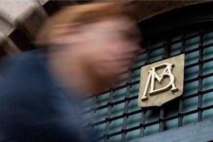 Comunicado Banxico: Se recorta la tasa en 25 básicos