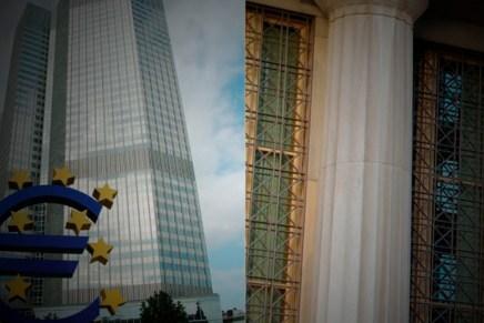 Top del día: Inversionistas se posicionan esperando decisiones de bancos