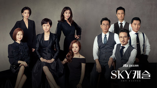 SKY Castle, Kore'nin en önemli sorunlarından birisi olan yüksek ölçüde rekabetçi eğitim sistemini güçlü bir hikaye, kurgu, görüntü ve oyunculukla sunuyor.