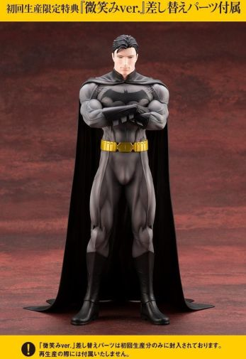 Kotobukiya - Batman -Ikemen Batman - 02