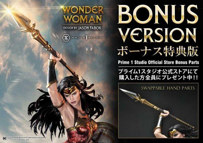 Prime 1 Studio - Wonder Woman - Wonder Woman vs Hydra - 59