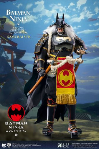 Star Ace Toys - Batman Ninja - Ninja Version With Horse - 08