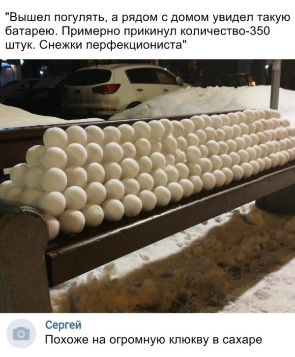Подборка прикольных фото №2066  (40 фото)