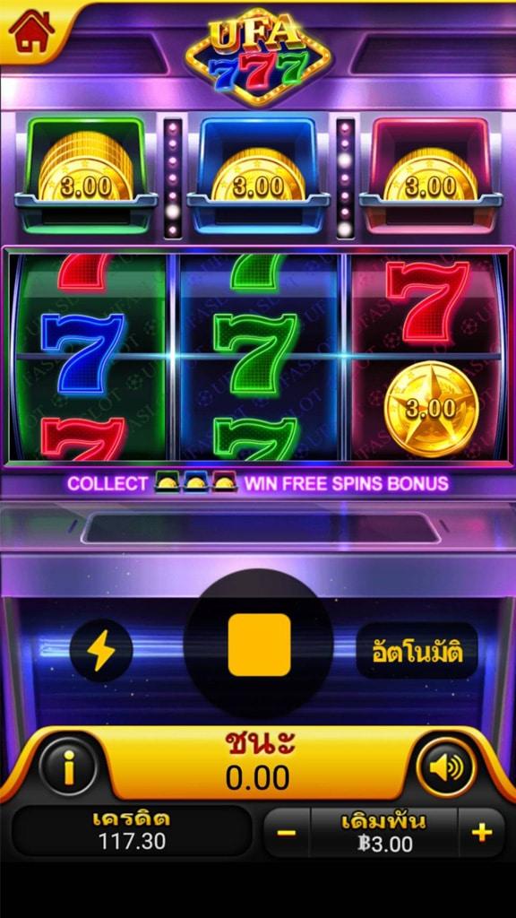 UFA777 สะสมเหรียญทอง หยอดตู้สล็อตหมุนสปินโบนัสแล้วรับ Jackpot ไปเลย 1