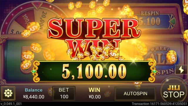 Money Coming เกมสล็อตเล่นง่าย ฟีเจอร์รางวัลสุดคุ้มลุ้นแสน 4