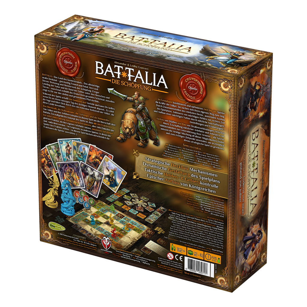 BATTALIA: Die Schöpfung - 3D Box BR2 - CEdition 2015 - DE - HQ1500