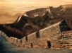 Greatwall-Tm