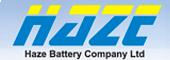 Batterie HAZE decharge profonde AGM