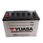 Battery Yuasa NX120R