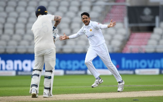 Ramiz Raja revealed what Mohammad Abbas may be among the best at Pakistan cricket