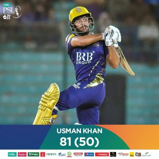 The Quetta Gladiators said Usman Khan is their very own rising star