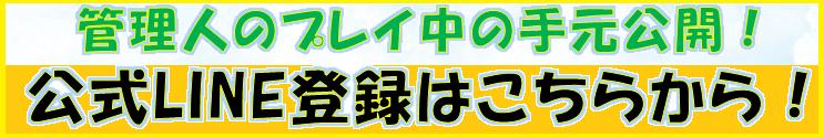 にゃんこ大戦争 ネコスライム
