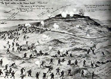 The attack on Nanshan.