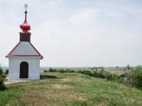 Santon chapel