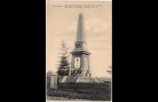 18- Monument du Brandenburgischen Füsilier-Regiments Nr.35Vionville - 15 July 1873