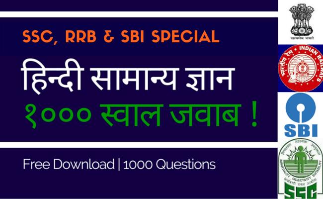 परीक्षाओं में सफलता के लिए, स्वामी विवेकानन्द से क्या सीख सकते हैं (20) (1)