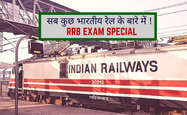 Battle of Minds-RRB Exam