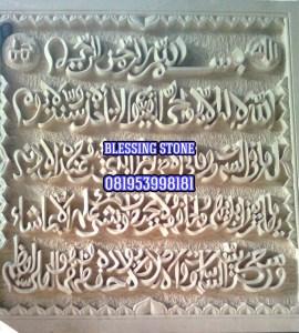 Relief Motif Kaligrafi Ayat Kursi Batu Paras