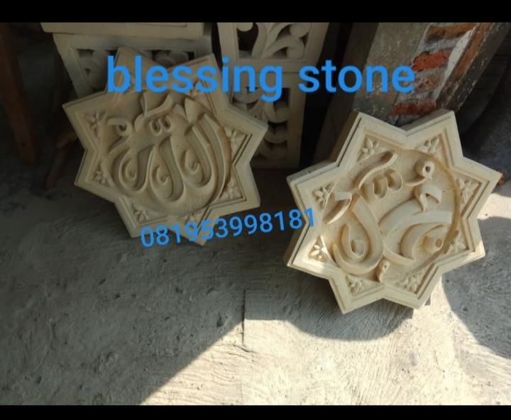 Relief Kaligrafi Tauhid Batu Paras Ukir