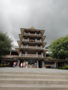 Entrance of Formosa Aboriginal Cultural Village