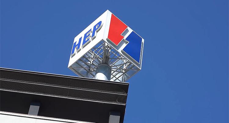 HEP - porast cijena struje i plina