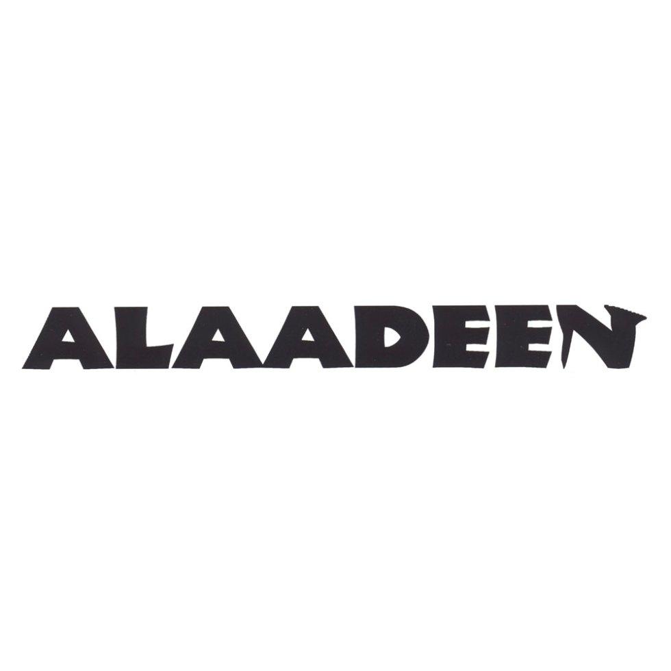 Ahmad Alaadeen Logo