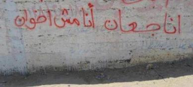 """I'm hungry, not #MB!"""