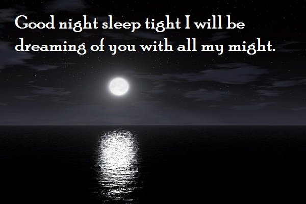 sweet dreams quotes