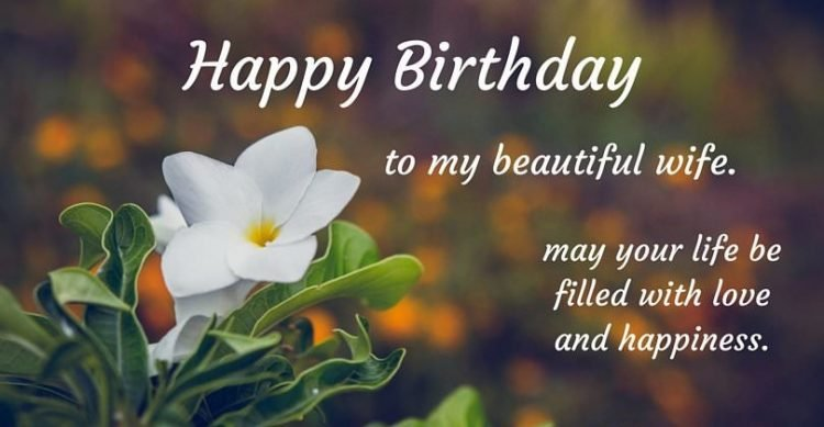 Happy Birthday Quotes And Images ~ Unique heartwarming happy birthday wife wishes quotes bayart