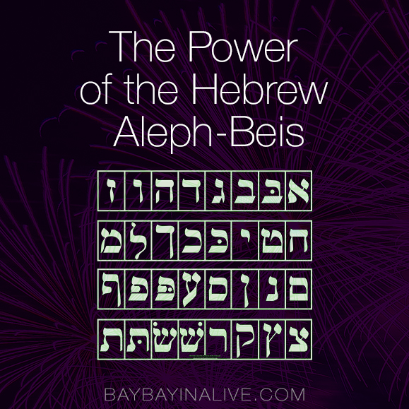 The Power Of The Hebrew Aleph Beis Baybayin Alive