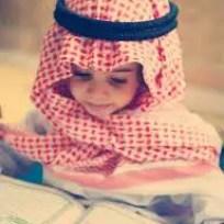 Nama Bayi Laki-Laki Islami Modern Dari Huruf P Beserta Arti
