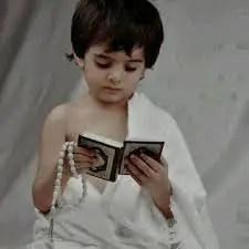 Rangkaian Nama Bayi Laki-laki Islami 2 Suku Kata