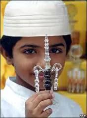 Rangkaian Nama Bayi Laki Laki Dan Artinya: Faisal
