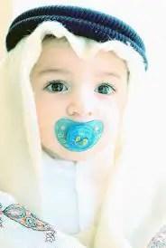 Rangkaian Nama Bayi Laki Laki Dan Artinya: Adnan