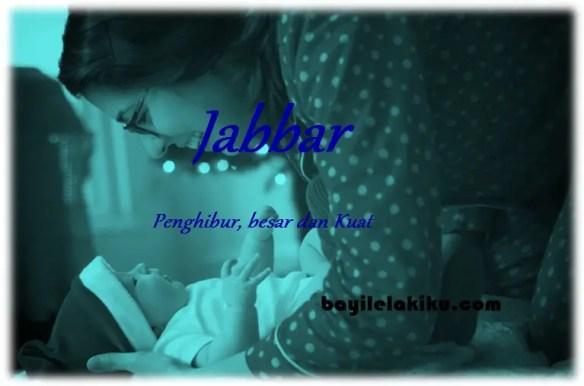 arti nama jabbar