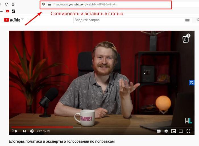 Вставить видео с Ютуба в статью на Яндекс Дзен