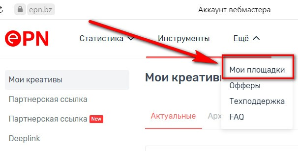 ЯндексДзен и Алиэкспресс