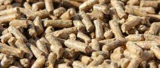 Как гранулирование влияет на конкретные кормовые добавки?