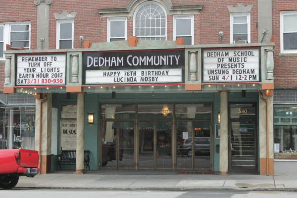 Museum Of Bad Art Dedham Bay State Roadrunner