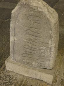Ogham Stone, Ireland