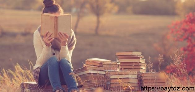 أجمل روايات الحب