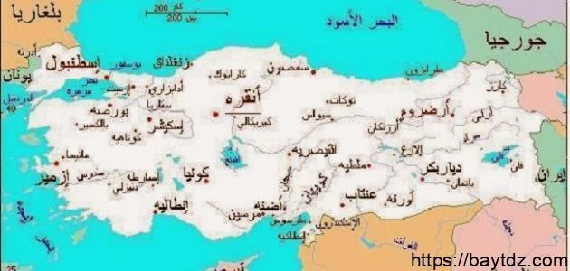 أسماء مدن تركيا