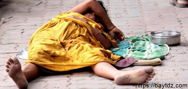 ما هو الفقر