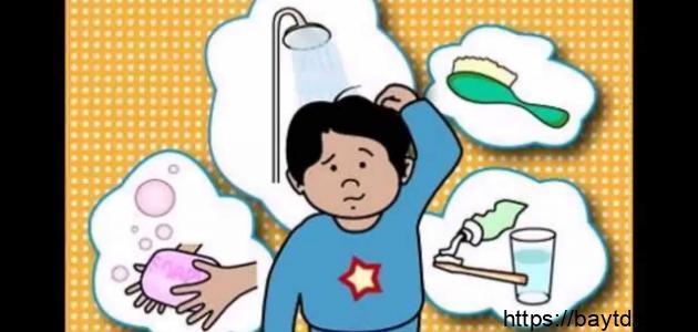 أدوات النظافة الشخصية للأطفال بيت Dz