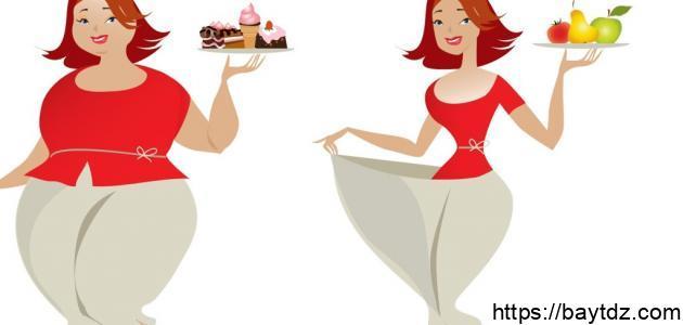 أسرع طريقة لإنقاص الوزن