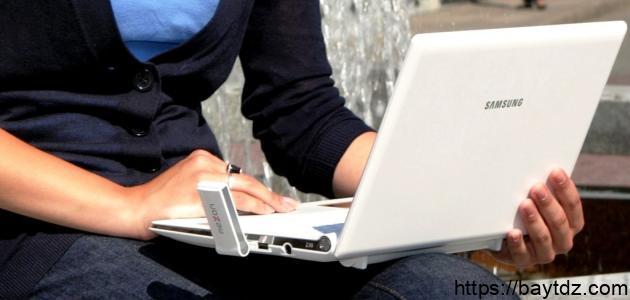 أفكار عمل عبر الإنترنت