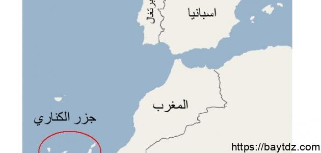 أين تقع جزر الكناري